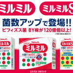 ミルミルSの葉酸としての効果!口コミレビュー