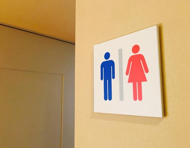 妊活の鍵は「利尿作用」と「葉酸」だったって知ってる?