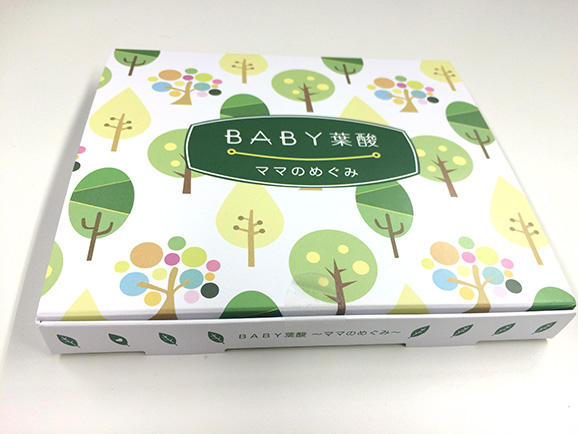 BABY葉酸箱