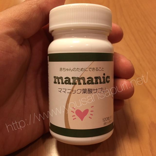 ママニック葉酸サプリ1か月分